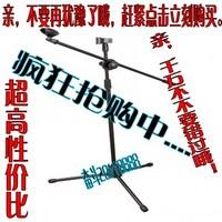 Floor microphone stand rack tripod floor mount microphone stand 2 clip