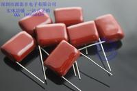 Metal film capacitors cbb 824j 250v 0.82uf 820nf