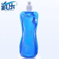 Home portable folding water bag outside sport plastic water bag ultra-light shell water bottle glass