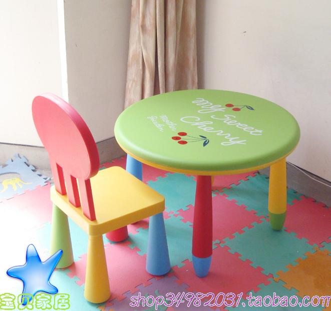 Guarder a sillas de beb compra lotes baratos de - Sillas de estudio para ninos ...