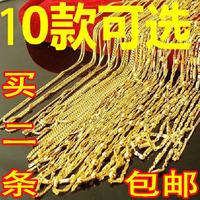 24k gold chain married 999 fine gold girlfriend gifts Women necklace