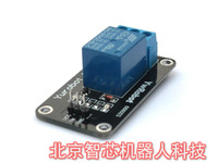 5v 1 relay expansion board microcontroller development board relay module relay sensor switch