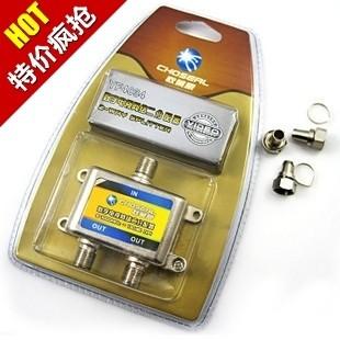 Akihabara yf-4034 hd wired tv splitter a minute second wired digital tv splitter(China (Mainland))