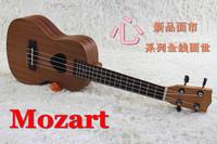 23 taohuajiangriver lilija small guitar ukulele small angel  /Hawaiian guitar gift