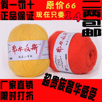Macrotrichia water mink yarn hand knitting line mink cashmere yarn thread lambing plush mink knitting wool yarn