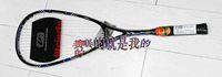 Squash rackets 150 carbon aluminum one piece tennis racket series professional racket
