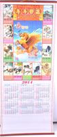 2014 fengshui horse Scroll Calendar picture 12 zodiac scroll for  success ,wealth