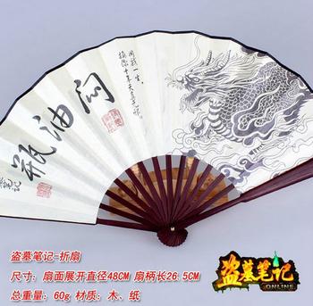 Fan bottle folding fan oil bottle personalized cartoon fan