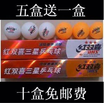 Double happiness table tennis ball for 3star 3 6 white quality table tennis ball(China (Mainland))