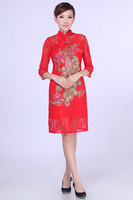 "Red New Chinese Women's Lace Qipao Mini Cheong-sam Evening Dress Flower S M L XL XXL XXXL "" LGD E0014-C """