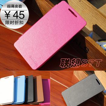 Bbk s7 t mobile phone case phone case s7 bbk s7 t cell phone case s 7t mobile phone case ultra-thin