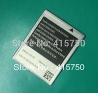 lot Original Haipai i9389 i9377(S3 i9300)2500mAH Battery for 4.7inch Haipai i9389 i9377(S3 i9300)MTK6589/6577-- Free shipping