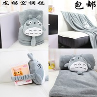 1 * 1.5M Totoro Totoro plush toys wholesale air conditioning blanket coral fleece blanket Christmas gift doll free shipping