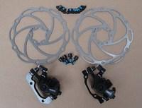 Radius2.0 disc mountain bike bicycle machinery belt disc