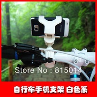 Bicycle mobile phone bicycle holder ride bicycle mobile phone bicycle accessories mobile phone holder cell phone holder