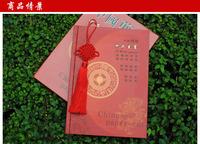 CHINA STYLE CHINESE ZODIAC CHINESE PAPER-CUT