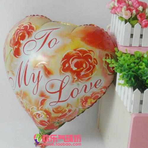 Wedding recommended ! Free shipping 50pcs/lot grade aluminum foil balloons heart-shaped valentine balloon(China (Mainland))