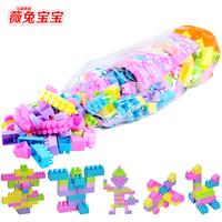 Toy building blocks educational toys 260 blocks plastic assembling toys
