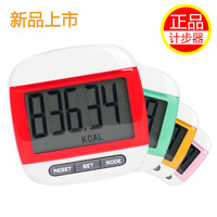Multifunctional pedometer electronic watch pedometer outdoor running sports supplies