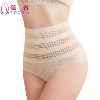 staylace Postpartum abdomen panties, drawing body shaping underwear  pants, maternity panties body shaper,free shipping