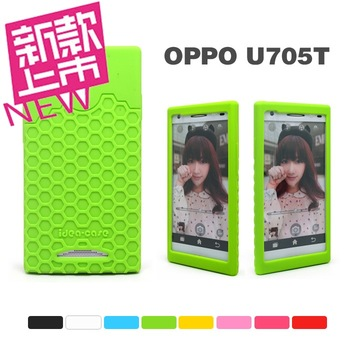 Bbk  for oppo   u705t silica gel phone case cellular slip-resistant u705t protective case mobile phone case shell