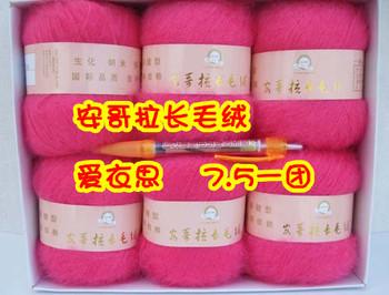 Plush line mohair line woven hand knitting baby line thin yarn