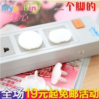Baby safety socket protective cover child socket protective cover