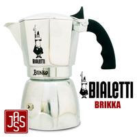2014 Top Fashion Sale Metal Mocha Pot Teapot Tea Pot Milk Frother Shelf Bialetti Brikka Double Valve Mocha Coffee Pot Espresso