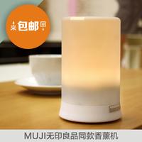 Muji muji high quality humidifier aromatherapy furnace ultrasonic aromatherapy machine aromatherapy lamp oil lamp plug