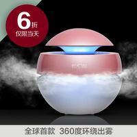 Household fint ultrasonic humidifier air humidifier aromatherapy machine mute