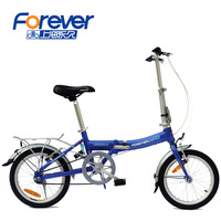 Qm168 aluminum alloy frame 16 coincidentally 11.8 folding bicycle