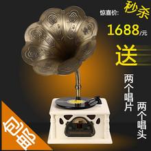 popular gramophone