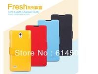 for HuaWei G700 case