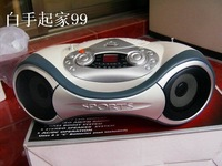 Class portable cd machine cd-r radio prenatal machine