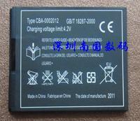 Skysat a1000 a2000 battery electroplax a1000 a2000 a1200 mobile phone battery