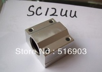 Free Shipping 2pcs x SC10UU SCS10UU 12mm Linear Ball Bearing Pellow Bolck Linear unit for CNC