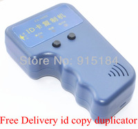 Free shipping 2013 new access control system id copy duplicator Handheld 125Khz RFID Copier Writer / Duplicator ID Card Copy