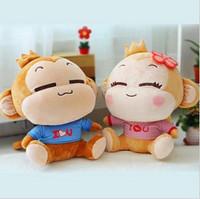 Lovers you laugh monkey doll hiphop monkey cloth doll plush toy wedding gift birthday gift