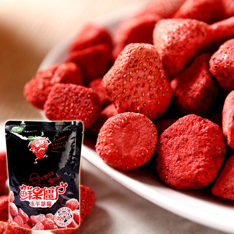 Fruit series frozen dried strawberry 20g food snacks(China (Mainland))