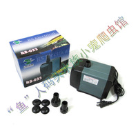 Gift rs-033 fish tank submersible pump filter pump 75w pump water pump fountain