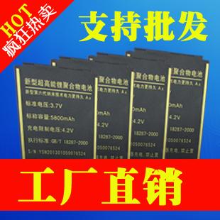 Brand Cect 689 588 679 c5 x6 a6 628 i508 original mobile phone battery(China (Mainland))