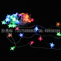 New arrival lantern flasher lamp set wedding decoration lighting string led lighting led small five-pointed star