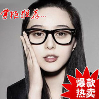 E21 2012 non-mainstream glasses eye frame plain mirror big box black decoration mirror male Women leopard print