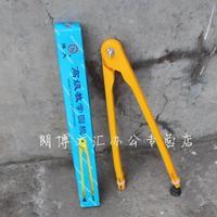 Plastic compasses teaching compasses belt sucker fitted