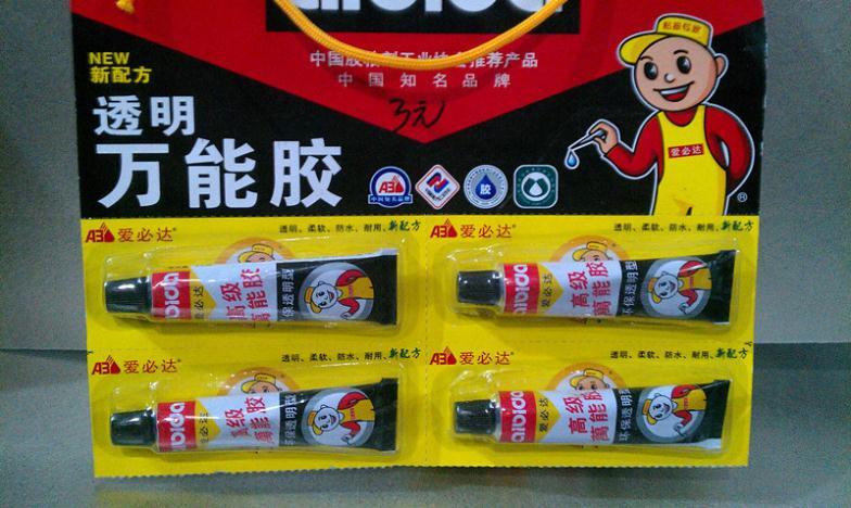Love will be a new recipe of all-purpose adhesive transparent waterproof soft adhesive glue 15 g(China (Mainland))