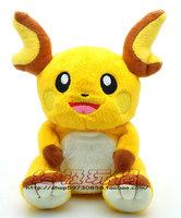 Pokemon plush doll Raichu toy 18cm