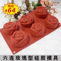 silikomart 6 big rose cake pudding silicone mold handmade soap silica gel mould sf077