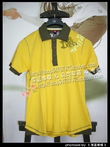 случайные 4you моде светло-желтого цвета короткий