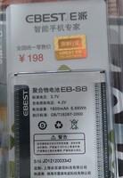 Novelty E ebest s5 s8 i5 s6 original a smart phone lithium battery original film