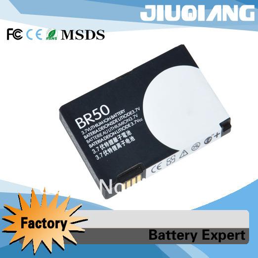 replacement retail BR50 battery for Motorola Flip P, Lifestyle 285, PEBL U6, Prolife 300, Prolife 500, Razr V3, Razr V3xx,(China (Mainland))